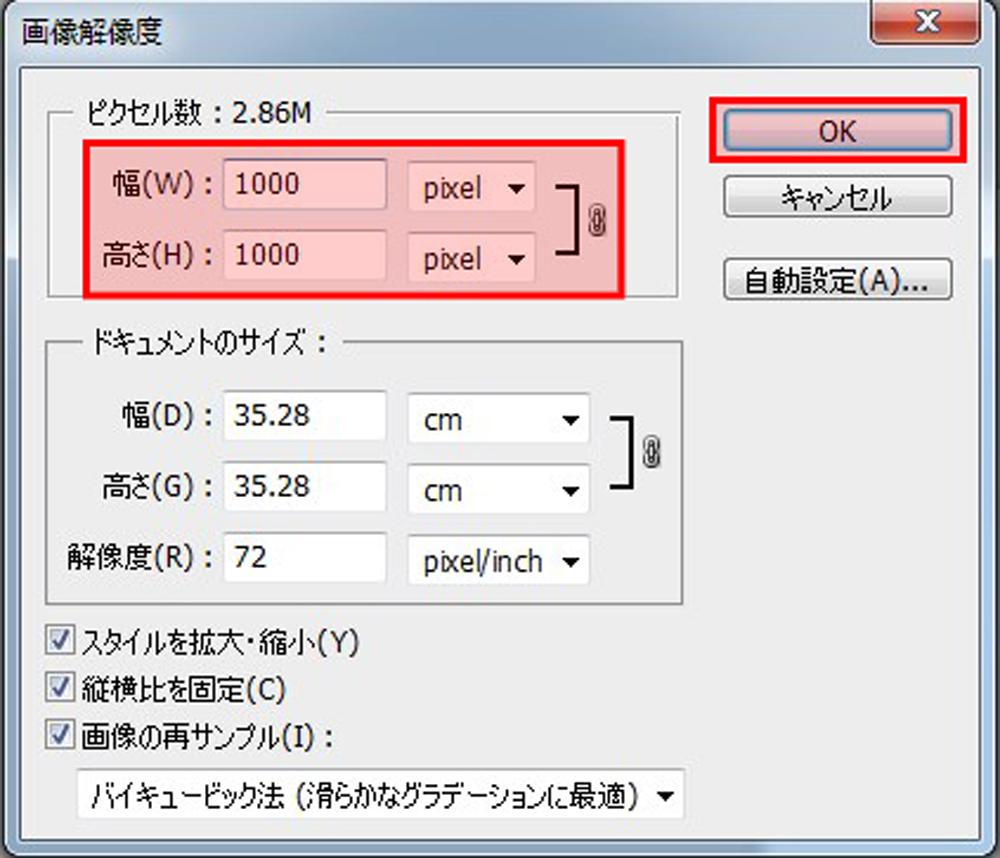 解像度_詳細_r